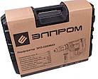 Перфоратор бочковой Элпром ЭПЭ-2200 SDS-МАХ, фото 4
