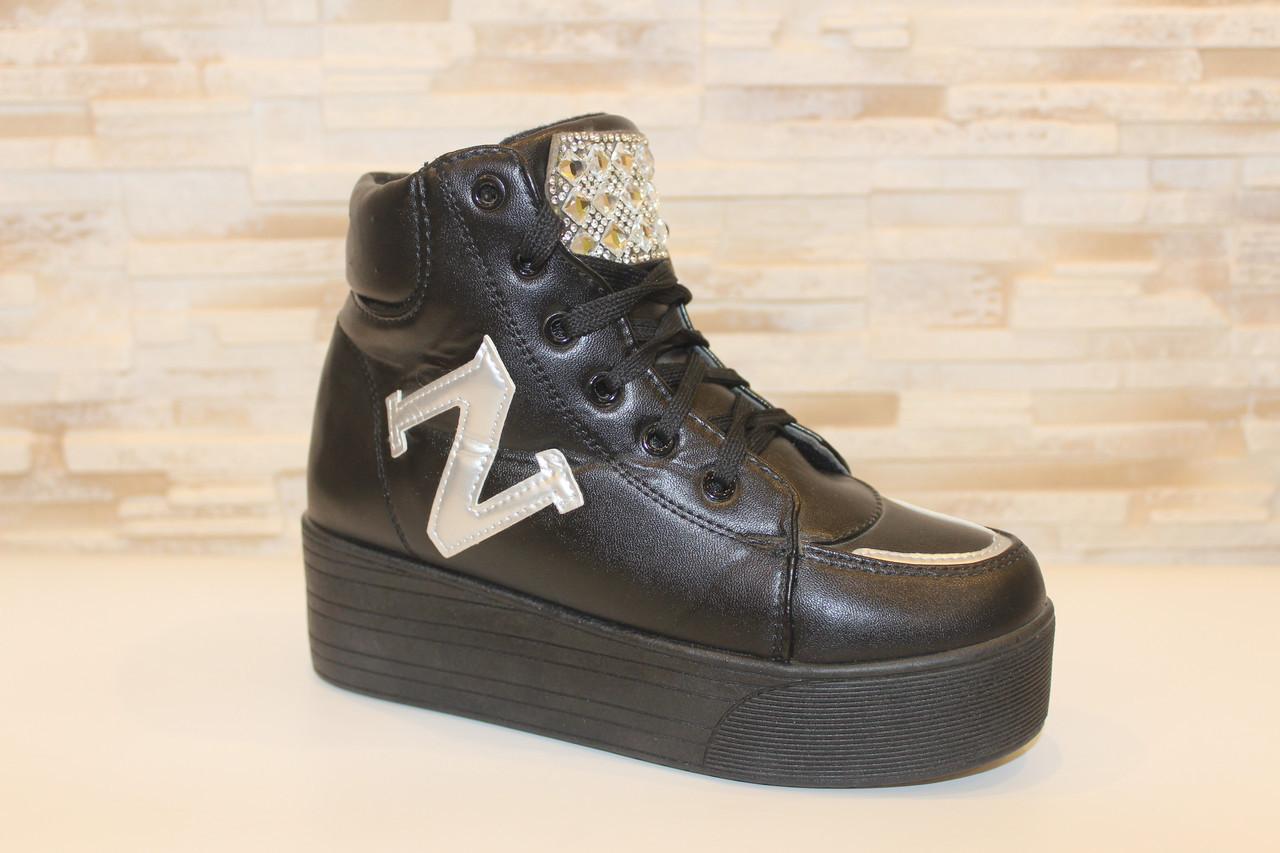 Ботинки женские черные Д416