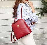 Сумка рюкзак женская бордовая код 3-309, фото 2