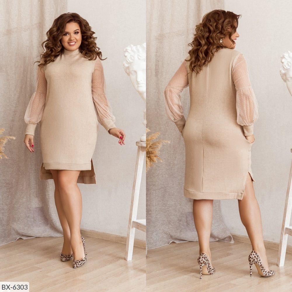 Стильное  платье  (размеры 48-58) 0209-97