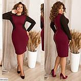 Стильное  платье  (размеры 48-58) 0209-98, фото 3