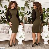 Стильное  платье  (размеры 48-58) 0209-98, фото 4