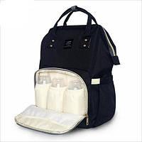 Рюкзак-органайзер для родителей Baby Baylor, Сумка для мам + Подарок Apple