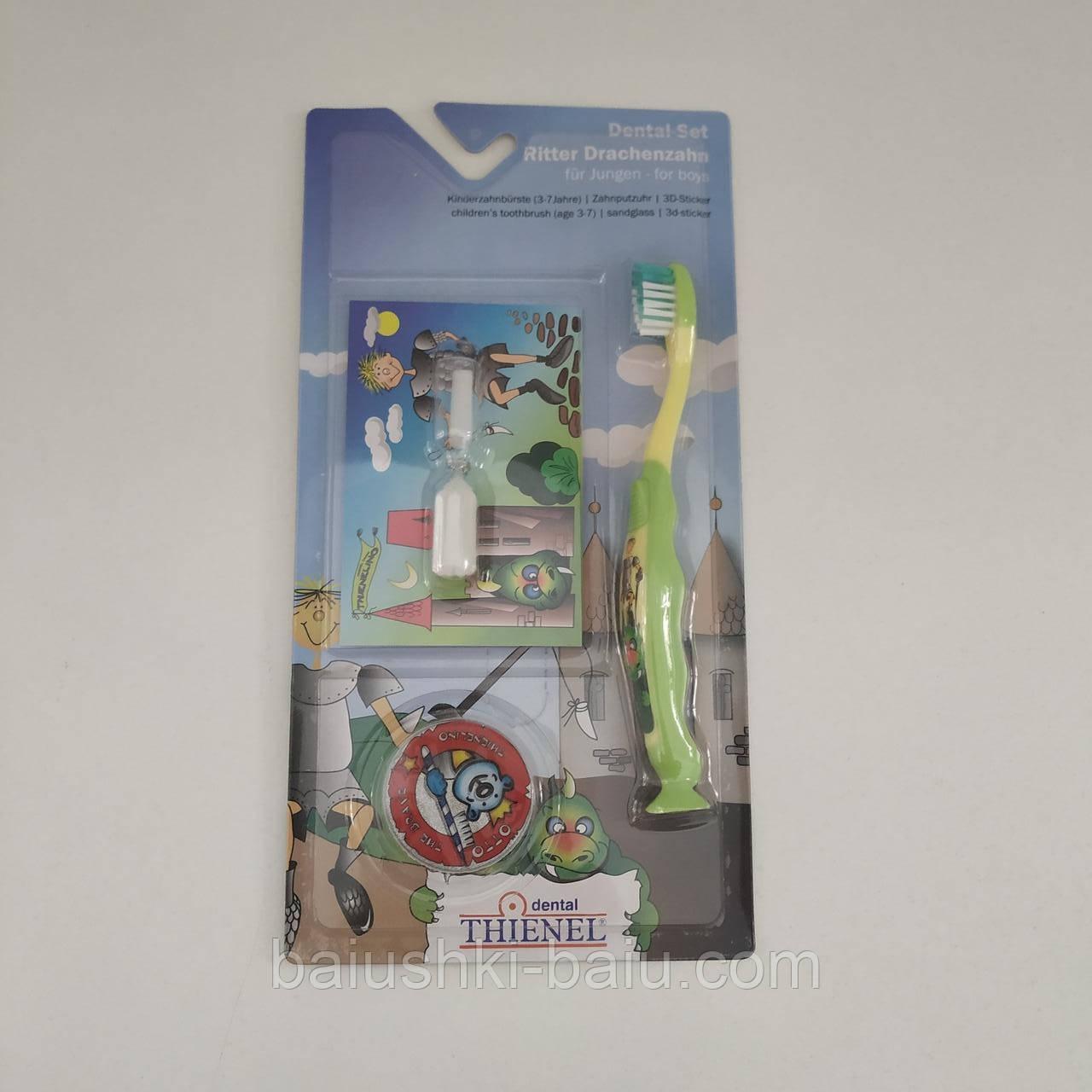 """Набор зубная щетка на присоске 3 в 1 """"Рыцарь зеленый"""", (3-7 года)"""