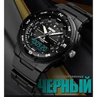 Мужские наручные часы Skmei Marshal Black VIP