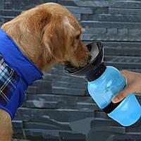 Дорожная поилка для собак Aqua Dog 537 мл, фото 1