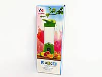 Портативный переносной блендер для приготовления смузи. Зеленый.