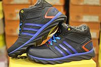 Зимние мужские ботинки черные из натуральной кожи на меху в стиле Adidas Адидас 43