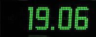 Светодиодные часы 200 мм односторонние, фото 1