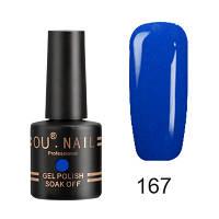 Гель-лак Ou Nail №167, 8 ml