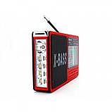 Акустична система Golon RX-1413 радіоприймач акумуляторний FM радіо колонка 16 см, фото 4