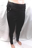 Лосины женские на флисе 70852 большой размер оптом, фото 1