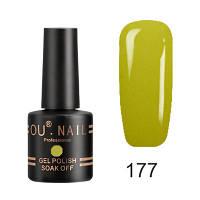 Гель-лак Ou Nail №177, 8 ml