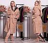 Женский махровый халат с сапожками в двух принтах