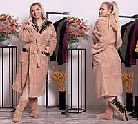 Женский махровый халат с сапожками в двух принтах, фото 1