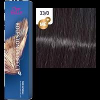 Wella Koleston Perfect ME+ новинка 2019!!! 33/0 Темно-коричневый интенсивный натуральный