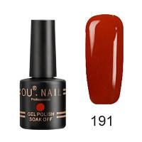 Гель-лак Ou Nail №191, 8 ml