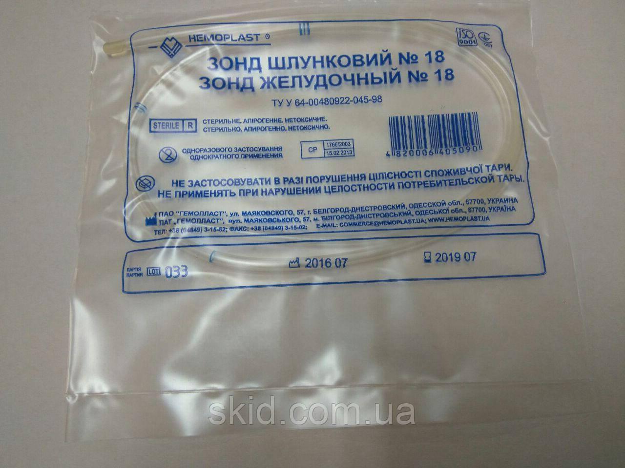 "Зонд желудочный №18 ""Гемопласт"""