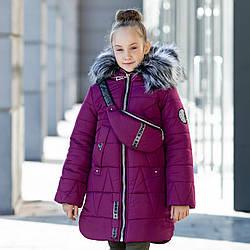 Зимняя куртка для девочки + сумка «Модница» , р-ры 32 - 44