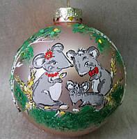 "Шар на елку 65 мм ""Влюбленные мышата"""
