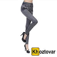 Джеггинсы утеплённые Slim`n Lift Caresse Jeans