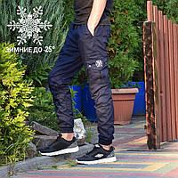Зимние штаны с карманами Rextim Cargo темно синий