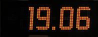 Светодиодные часы 280 мм двухсторонние, фото 1