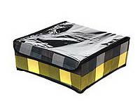 Органайзер для белья 16 секций, с прозрачной крышкой. В клетку
