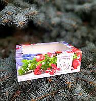 Коробка подарочная Казка