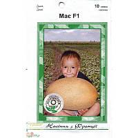 Семена дыня Мае F1, 10 семян
