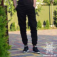 Зимові штани з кишенями Rextim Cargo чорні, фото 1