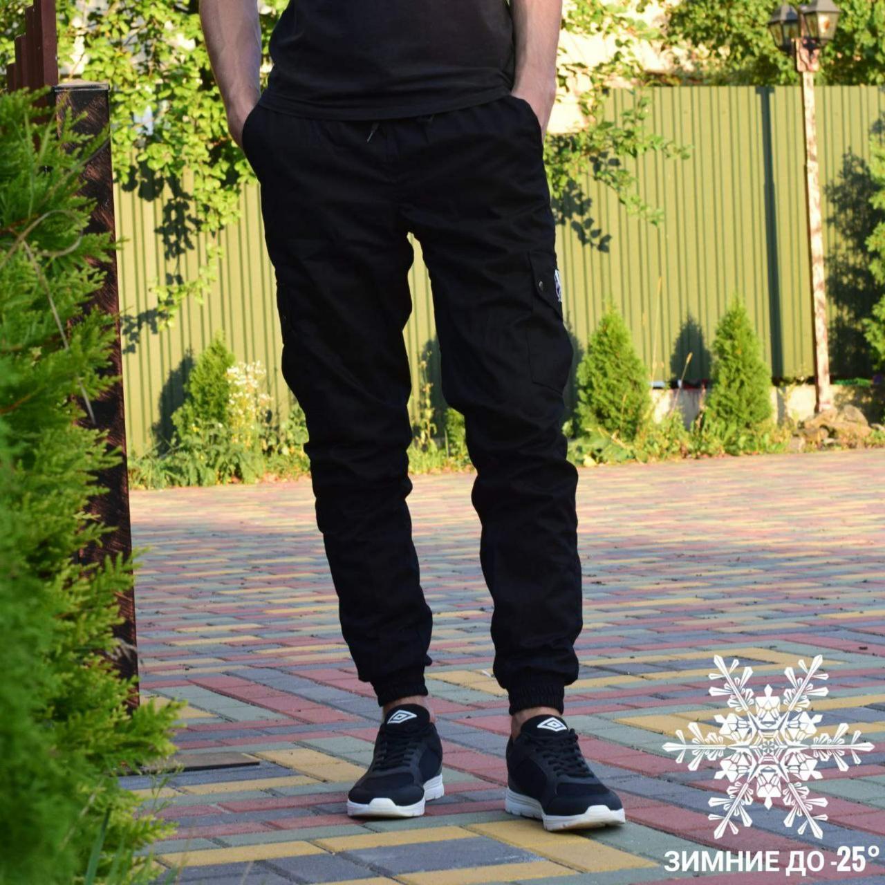 Зимові штани з кишенями Rextim Cargo чорні