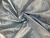 Парча Жаккард Голубая, фото 1