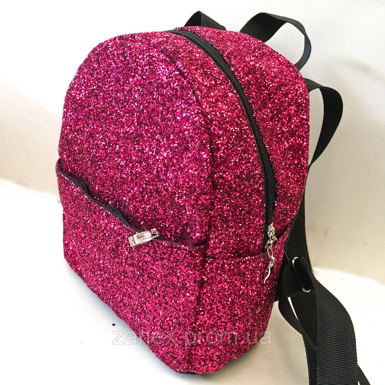 Розовый женский блестящий рюкзак Zanex с напылением блестками