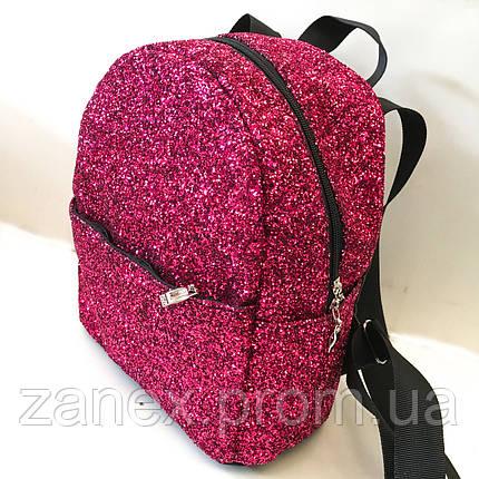 Розовый женский блестящий рюкзак Zanex с напылением блестками, фото 2