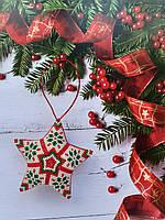 Новогодняя игрушка Звезда Снежинка из бисера ручной работы