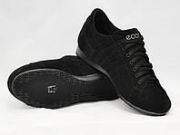 Подростковые, молодёжные кроссовки  ЕССО