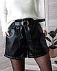 Кожаные шорты черные мини с карманами короткие свободные оверсайз с поясом, фото 2