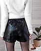 Кожаные шорты черные мини с карманами короткие свободные оверсайз с поясом, фото 4