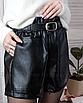 Кожаные шорты черные мини с карманами короткие свободные оверсайз с поясом, фото 6