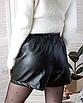 Кожаные шорты черные мини с карманами короткие свободные оверсайз с поясом, фото 7