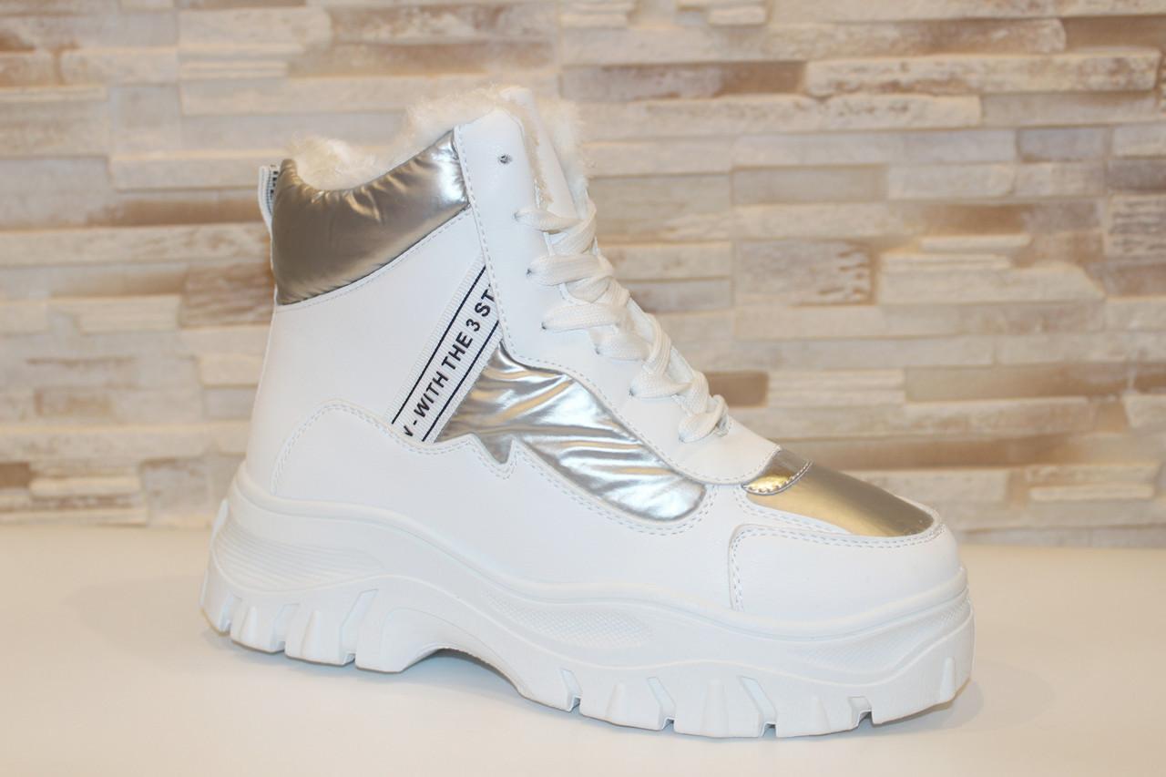 Ботинки женские белые зимние С789