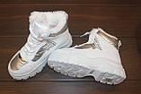 Ботинки женские белые зимние С789, фото 3