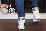 Ботинки женские белые зимние С789, фото 6