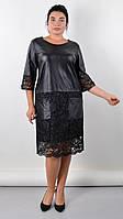 Роскошное черное кожаное платье с кружевом 50-52,54-56,58-60,62-64