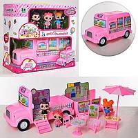 Кукла Лол LOL автобус LOL на пикнике , 3 куклы