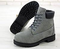 Женские зимние ботинки Timberland с мехом (grey) серые