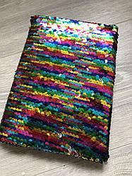 Блокнот в пайетках А5 21*15 см