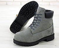 Мужские зимние ботинки Timberland с мехом (grey) серые 41