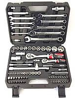 Профессиональный набор инструментов, ключей YATO Польша 82 предмета CrV